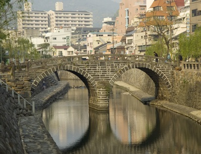 Megane-bashi, the Spectacles Bridge in Nagasaki, Japan